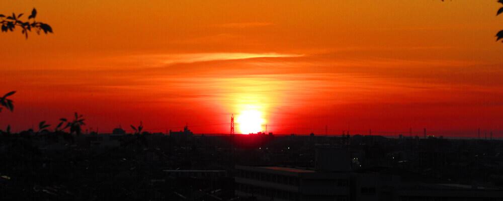 高尾1丁目からの夕陽