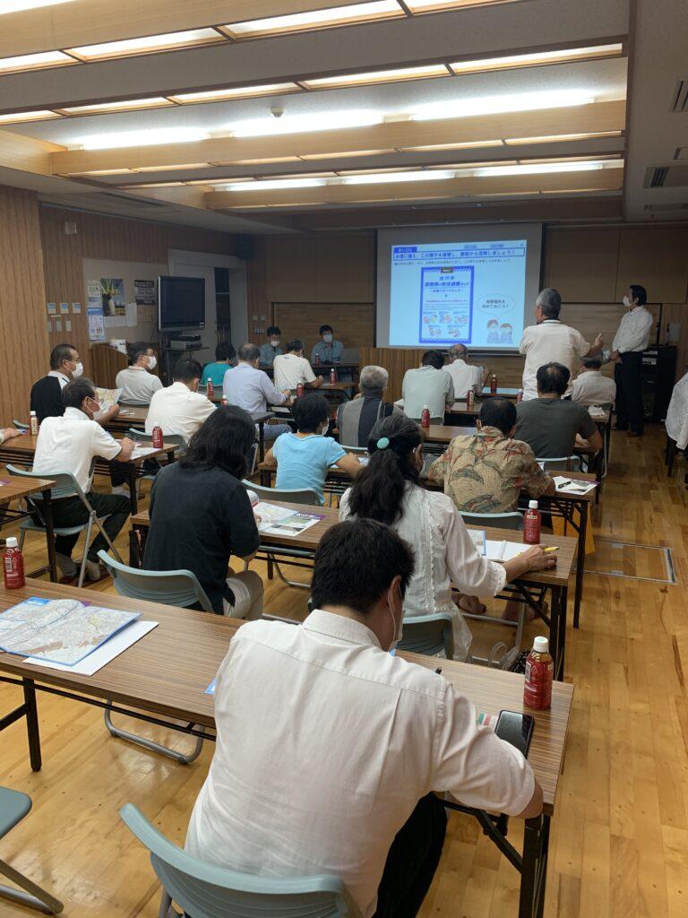 9/1(火)「水害ハザードマップに関する説明会」を開催しました。